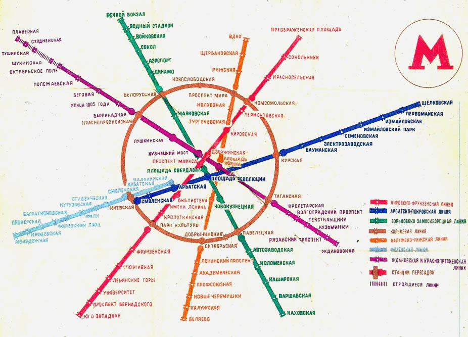 схема метро москвы крупным планом