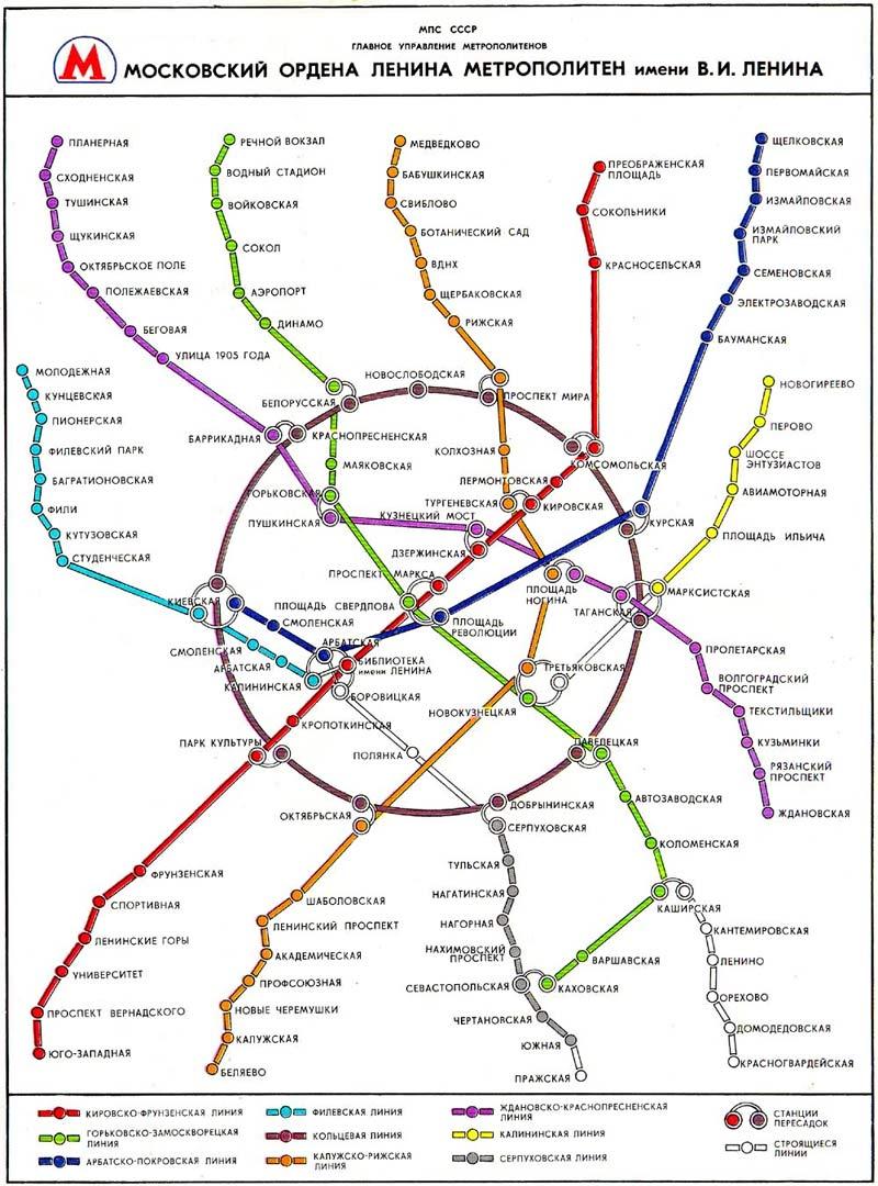 схема московс.метро