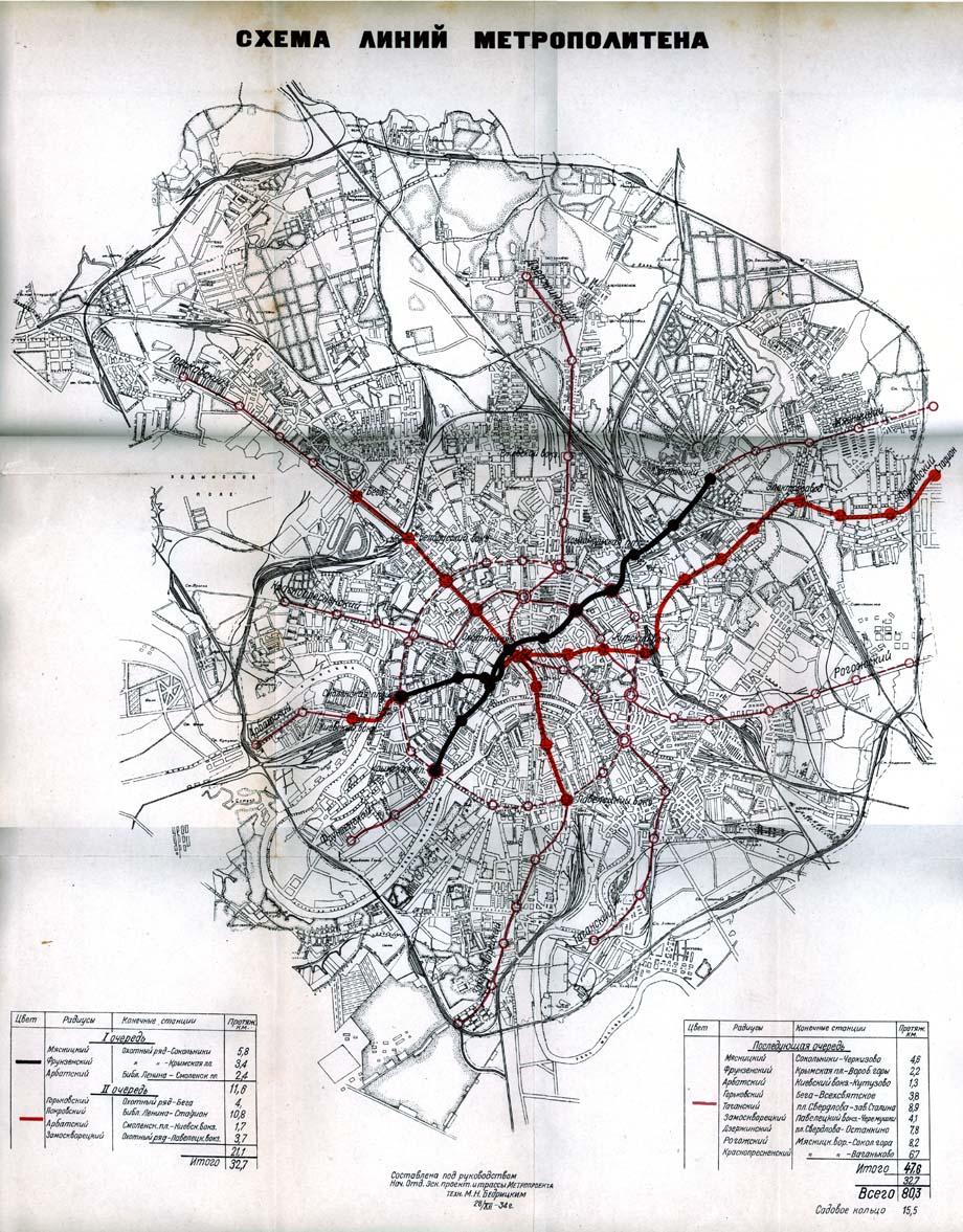 песпективная схема развития казанского метро