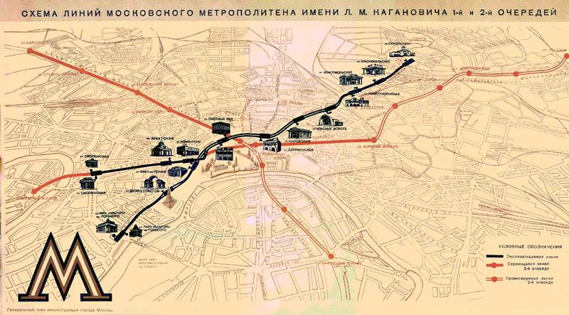 Схема с сайта metro.ru