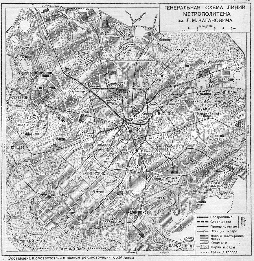 схема линий московского метрополитена с аэропортами