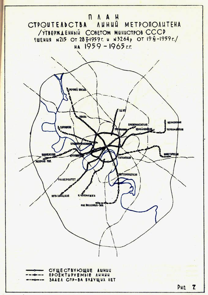 Схема путевого развития метрополитена фото 740
