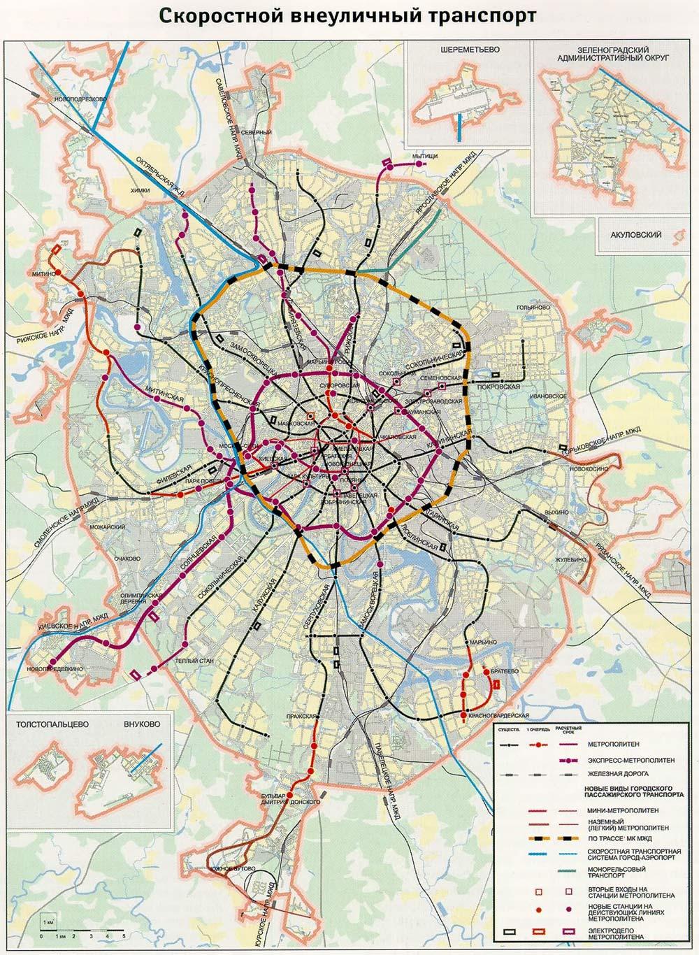 схема строительства легкого метро в москве