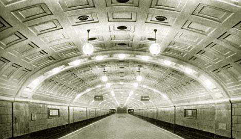 Станция в 1935 году